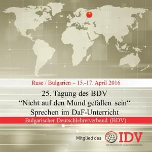 25. Jahrestagung des Bulgarischen Deutschlehrerverbands @ Ruse | Russe | Russe | Bulgarien