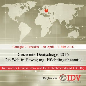 Dreizehnte Deutschtage in Tunesien @ Centre National de Formation des Formateurs en Education de Carthage (CENAFFE) | Carthage | Tunis | Tunesien