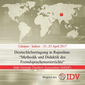 Deutschlehrertagung in Rajasthan @ Udaipur | Udaipur | Rajasthan | Indien