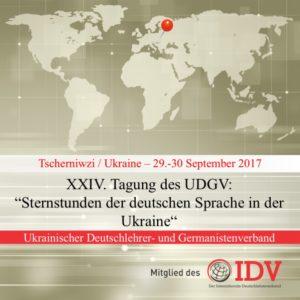 XXIV. Internationale Tagung des Ukrainischen Deutschlehrer- und Germanistenverbandes @ Tscherniwzi | Czernowitz | Oblast Tscherniwzi | Ukraine